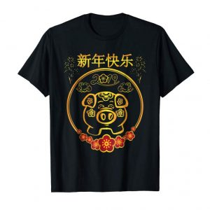 Trending Year Of The Pig 2019 Chinese Red Shirt Men Kids