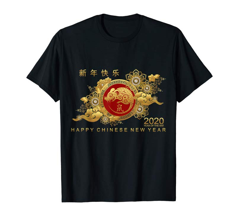 Shop Happy Chinese New Year - 2020 - Year Of The Rat T-Shirt